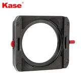 Kase K75 Houder + 62-67 ring_