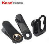 Kase Strong Clip I_