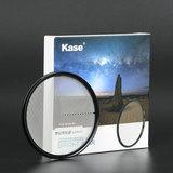 Kase Wolverine circulair neutral night kit 82mm  _