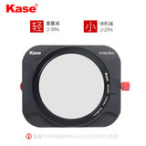 Kase K100-X Holder Kit K8_