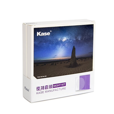KASE KW100x100 NEUTRAL NIGHT KIT