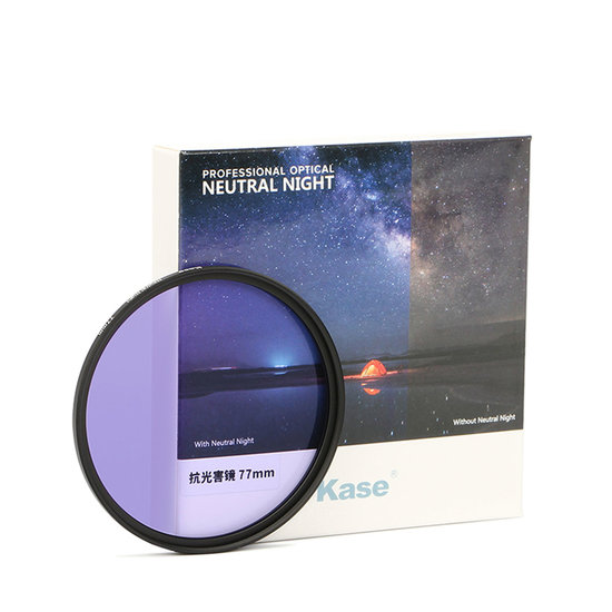 Kase magnetic circulair neutral night Kit 77mm