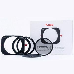 Kase K100-X Holder K8 Magnetisch + CPL