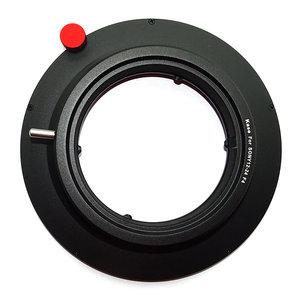 Kase K150P III  Adapterring Sony 12-24