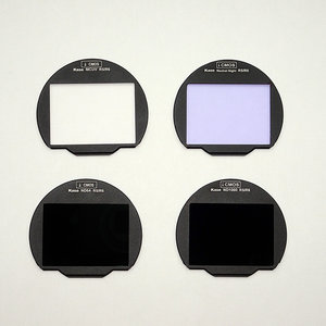 Kase Clip-in Filter Canon R5 R6  4 in 1 set (MCUV+Neutral Night+ND64+ND1000)